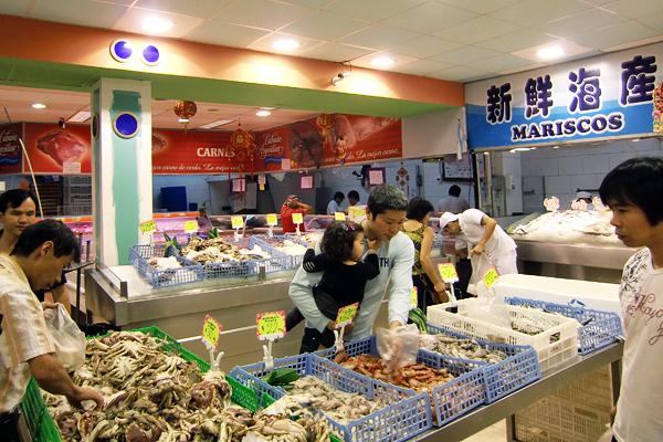 Supermercado Asia Oriental Buenos Aires