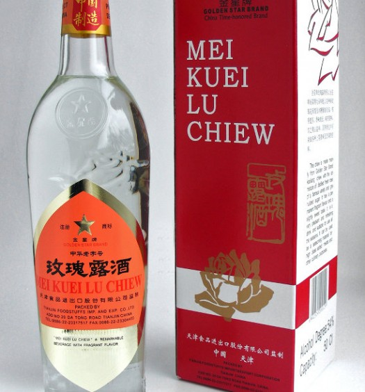 Licor de rosa china (meiguilujiu)