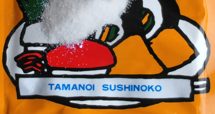 Vinagre de Sushi en Polvo